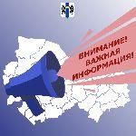 Встреча губернатора Новосибирской области с  председателем обкома профсоюза работников здравоохранения